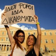 Protests Follow Delay In Greece Civil Partnership Battle