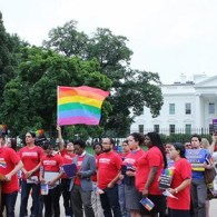 LGBT Immigrants Hold Reform Rally in Front of White House: VIDEO