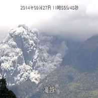 More Stunning Footage Of Japanese Volcanic Eruption That Killed At Least 36 People: VIDEO