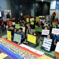 South Korean LGBT Activists Occupy Seoul City Hall To Protest Mayor's Flip-Flop On Gay Rights: VIDEO