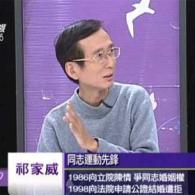 Pioneering Gay Activist Chi Chia-wei Seeks Constitutional Review Of Taiwan's Same-Sex Marriage Ban