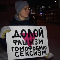 Russian LGBT Support Group Attacked with Toxic Gas; Injuries Reported