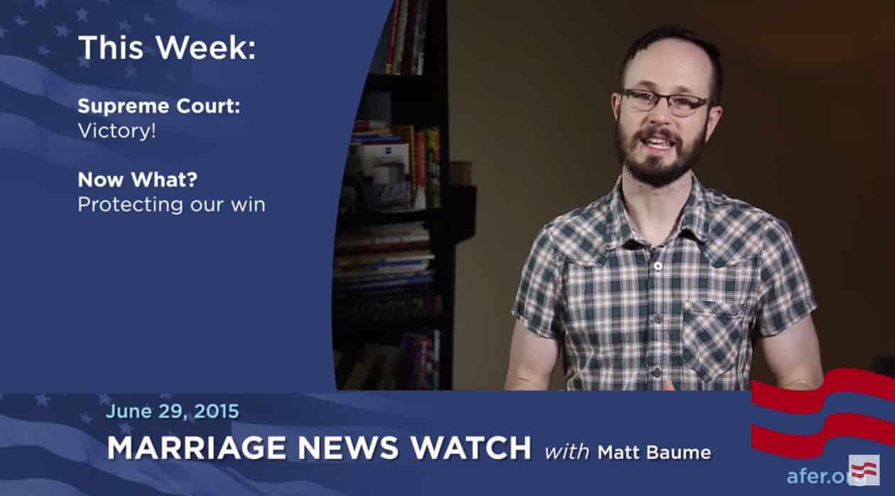 Matt Baume