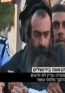 Yishai Shlissel