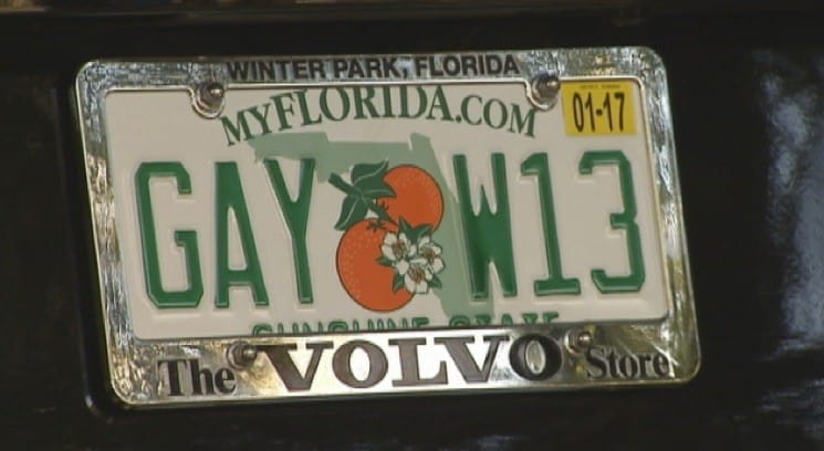 gay_license_plate