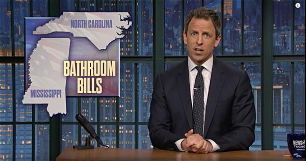 Seth Meyers bathroom