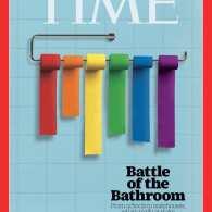 TIME magazine bathroom