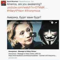 Sarah Silverman Twitter Account Hacked with Anti-Hillary Tweet