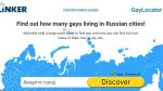 GayLocator Russia
