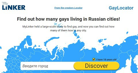 Gay Locator Russia