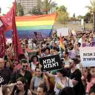 U.S. Jews Urge Israel to Provide Equal Adoption Rights for Same-Sex Couples