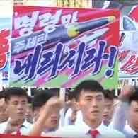 North Korea Mocks Trump, Unfazed by His Threats: VIDEO