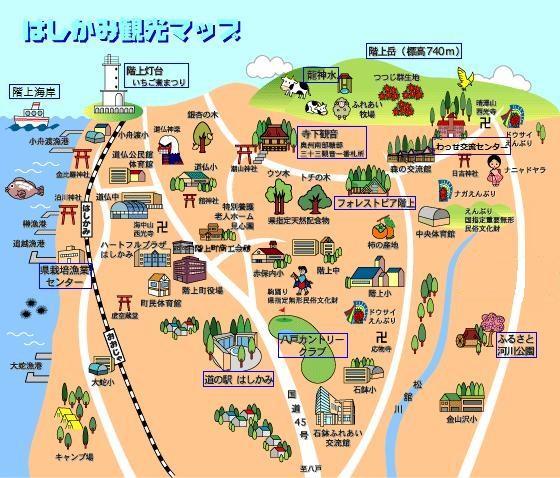 階上町観光マップ