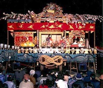 Ogano kabuki on yatai
