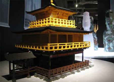 LEGO Famous Architecture 5