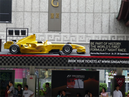 F1 Bus Stop Advertisement 2