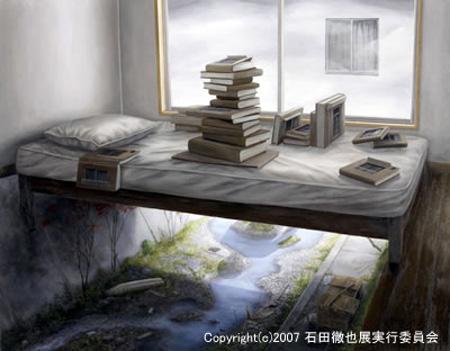 Incredible Paintings by Tetsuya Ishida WwW.Clickherecoolstuff.blogspot.com3