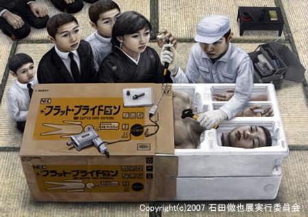 Incredible Paintings by Tetsuya Ishida WwW.Clickherecoolstuff.blogspot.com37