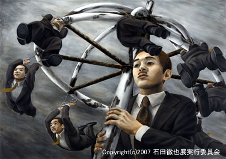 Incredible Paintings by Tetsuya Ishida WwW.Clickherecoolstuff.blogspot.com47
