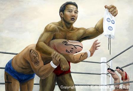 Incredible Paintings by Tetsuya Ishida WwW.Clickherecoolstuff.blogspot.com7