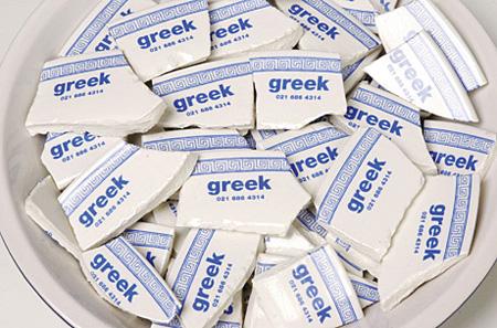 Greek Restaurant Business Card