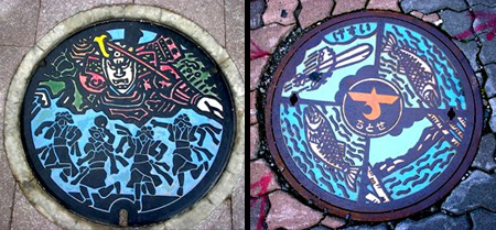 Painted Manhole Covers from Japan 3