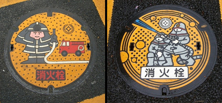Painted Manhole Covers from Japan 5