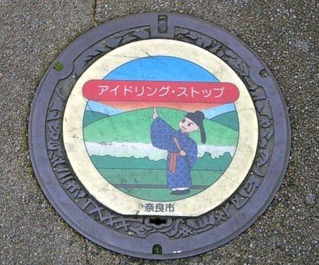 Painted Manhole Covers from Japan 8