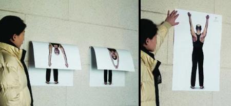 Yoga Poster Advertisement
