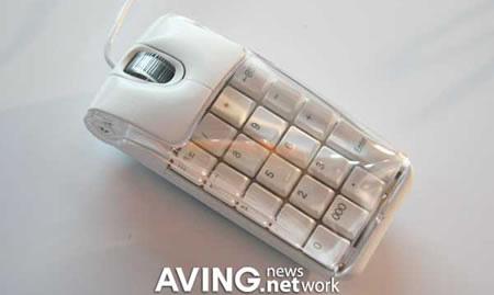 Ezkey Keypad Computer Mouse