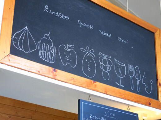 noce(ノーチェ) 自家製パンと野菜たっぷりヘルシーランチ