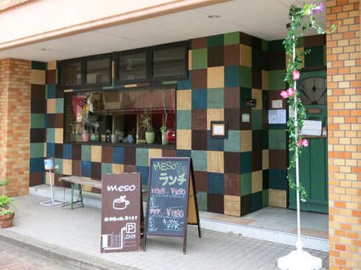 cafe meso(カフェメソ) ゆったりソファでハーブティランチ
