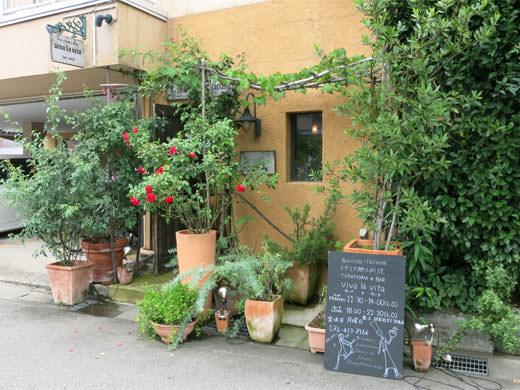 ヴィバ ラ ヴィータ シンプルで奥深いイタリア郷土料理