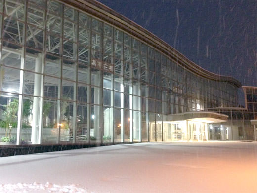 とやま健康パーク 富山空港すぐ 天然温泉・ジャグジー付きスポーツジム