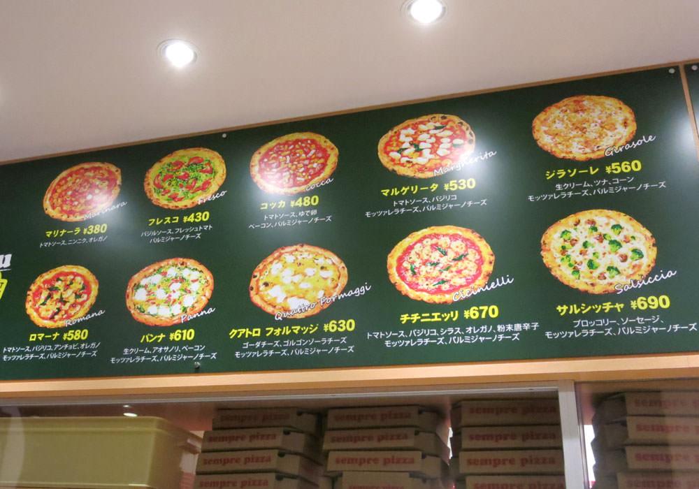 センプレピッツァ 富山天正寺店 東京で話題のワンコインピザ