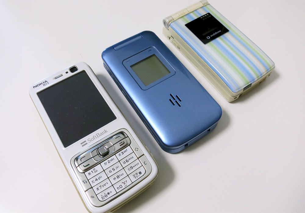 大黒屋 富山掛尾店でiPhone2台・携帯3台をスマホ買取へ