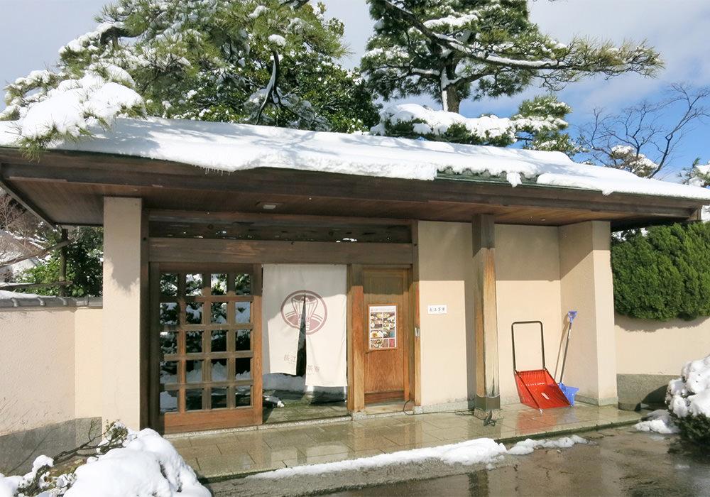 和カフェ 長江茶寮 雪の日本庭園眺めて和食ランチ