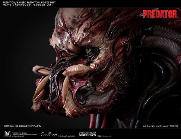 kagero-predator-life-size-bust-coolprops-904233-02