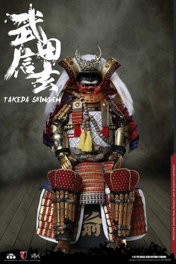 coomodel-se040-1-6-scale-series-of-empires-diecast-takeda-shingen-tiger-kai-EXCLUSIVE-img06