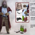 woo-toys-fat-viking-1-6-scale-figure-dude-thor-img01