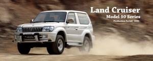 Toyota Global Site | Land Cruiser | Model 90 Series_01