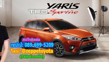 ราคา-Toyota-Yaris-โตโยต้า-ยาริส-อีโคคาร์-2016-2017-ตารางราคา-ผ่อน-ดาวน์-สเปค