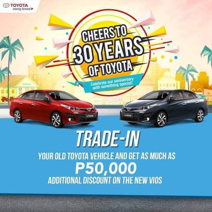 october 2018 trade in promo