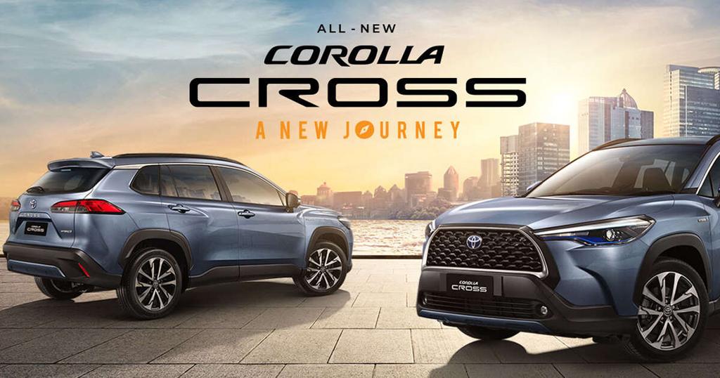 Toyota Corolla Cross 2021