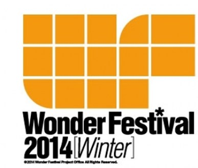 winter wonder festival