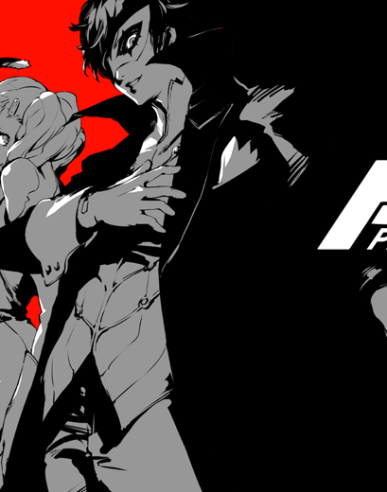 Persona 5 Trailer, date, collector