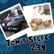 Tom's Selec - 234