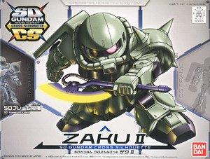 Gundam Cross Silhouette Zaku II
