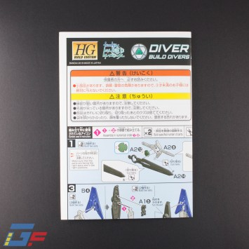 DIVER ACE UNIT UNBOXING GALLERY BANDAI TOYSANDGEEK @Gundamfascination-8