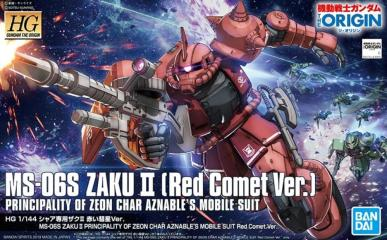 MS-06 S ZAKU II ( Red Comet Ver. )